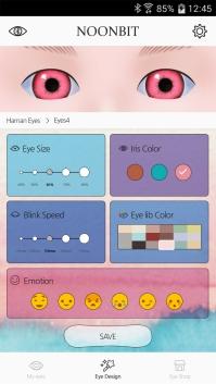 Eye Design_스킨 수정_02